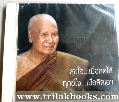 http://www.igetweb.com/www/triluk/catalog/p_391203.jpg