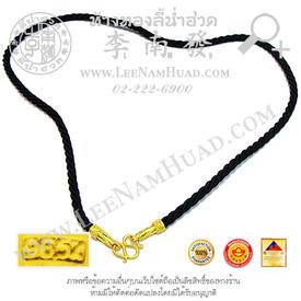 https://v1.igetweb.com/www/leenumhuad/catalog/p_1020728.jpg