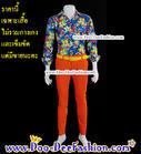 เสื้อผู้ชายสีสด เชิ้ตผู้ชายสีสด ชุดแหยม เสื้อแบบแหยม ชุดพี่คล้าว ชุดย้อนยุคผู้ชาย เสื้อสีสดผู้ชาย (ไซส์ M:รอบอก 37) (TY) (ดูไซส์ส่วนอื่น คลิ๊กค่ะ)