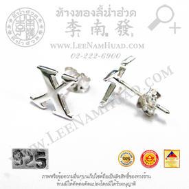 https://v1.igetweb.com/www/leenumhuad/catalog/p_1609701.jpg