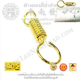 https://v1.igetweb.com/www/leenumhuad/catalog/e_1112891.jpg