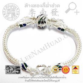 http://www.igetweb.com/www/leenumhuad/catalog/e_1086762.jpg