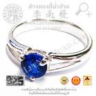 SR059 แหวนพลอยชูกลาง(น้ำหนักโดยประมาณ2.6กรัมป (เงิน 92.5%)