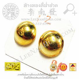 https://v1.igetweb.com/www/leenumhuad/catalog/p_1459712.jpg
