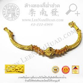 https://v1.igetweb.com/www/leenumhuad/catalog/e_1534529.jpg