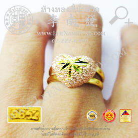 http://www.igetweb.com/www/leenumhuad/catalog/e_1487883.jpg
