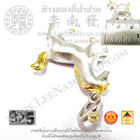 http://v1.igetweb.com/www/leenumhuad/catalog/e_1116573.jpg