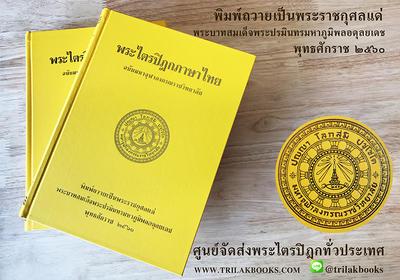 http://www.igetweb.com/www/triluk/catalog/p_2003444.jpg