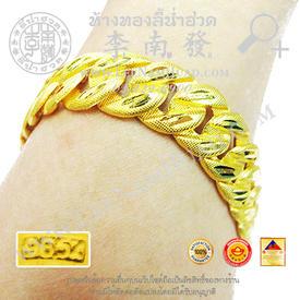 https://v1.igetweb.com/www/leenumhuad/catalog/e_1084829.jpg