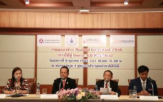 ส.อ.ท. ผนึก ก.พลังงานจัดงาน Thailand ESCO FAIR 2018