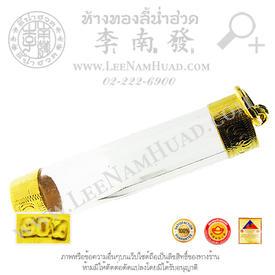 https://v1.igetweb.com/www/leenumhuad/catalog/e_1112972.jpg