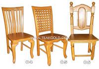 เก้าอี้ไม้สักทอง