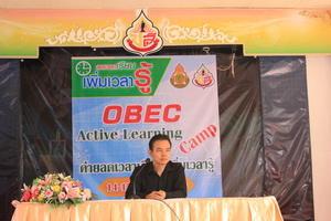 โรงเรียนชุมชนบ้านเสิงสาง จัดกิจกรรม ค่ายเพิ่มเวลารู้ :OBEC Active Learning โดย มี นายนุศิษย์ พรชีวโชติ ผู้อำนวยการโรงเรียน  เป็นประธานในการจัดกิจกรรม นางทองยุฒ พระไตรยะ ครูชำนาญการพิเศษ ผู้กล่าวรายงาน