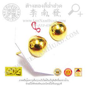 https://v1.igetweb.com/www/leenumhuad/catalog/p_1459722.jpg
