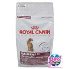 (ขายแล้ว) อาหารแมว รอยัลคานิน  Royal Canin Feline Health Nutrition-Exigent 33 Aromatic attraction 2 kg.
