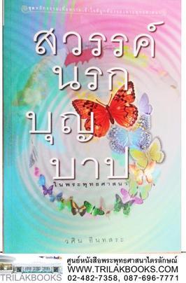 http://www.igetweb.com/www/triluk/catalog/p_821993.jpg