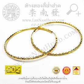 http://v1.igetweb.com/www/leenumhuad/catalog/e_1001577.jpg