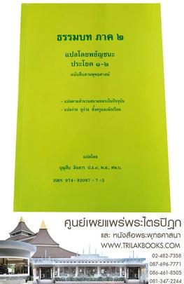 http://www.igetweb.com/www/triluk/catalog/p_1921211.jpg