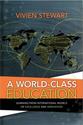 องค์ประกอบสำคัญของระบบการศึกษาที่ดีระดับโลก