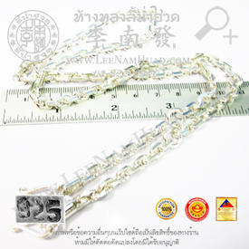https://v1.igetweb.com/www/leenumhuad/catalog/e_1019388.jpg