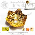 ฝาครอบแกะลาย (No.1)(ขนาด 12 มิล)(น้ำหนักโดยประมาณ0.22/ฝา) (ทอง 90%)