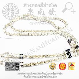 https://v1.igetweb.com/www/leenumhuad/catalog/p_1362803.jpg