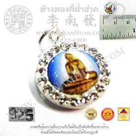 https://v1.igetweb.com/www/leenumhuad/catalog/p_1338331.jpg