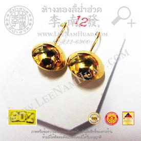 https://v1.igetweb.com/www/leenumhuad/catalog/e_1004180.jpg