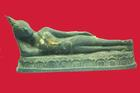 พระบูชา ปางไสยาสน์ ขนาด 8