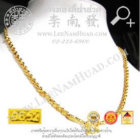 https://v1.igetweb.com/www/leenumhuad/catalog/e_1102186.jpg
