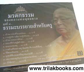 http://www.igetweb.com/www/triluk/catalog/p_305362.jpg