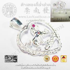 https://v1.igetweb.com/www/leenumhuad/catalog/p_1345868.jpg