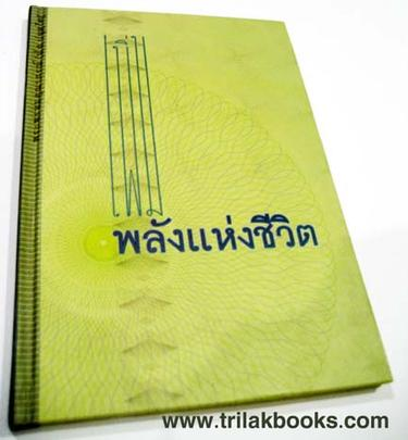 http://v1.igetweb.com/www/triluk/catalog/p_287843.jpg