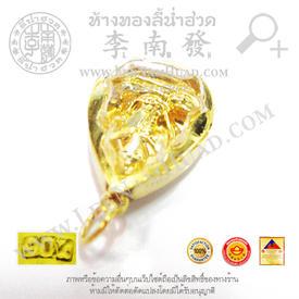 https://v1.igetweb.com/www/leenumhuad/catalog/e_1072445.jpg