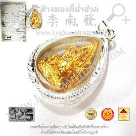 https://v1.igetweb.com/www/leenumhuad/catalog/p_1285751.jpg
