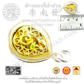 https://v1.igetweb.com/www/leenumhuad/catalog/e_1082278.jpg