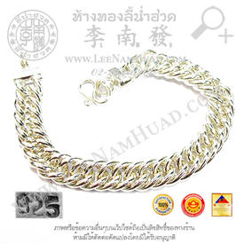 http://v1.igetweb.com/www/leenumhuad/catalog/e_1086815.jpg