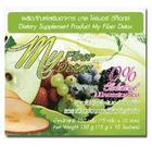 มาย ไฟเบอร์ ดีท็อกซ์ (2 กล่อง) My Fiber Detox  ผลิตภัณฑ์เสริมอาหาร เพื่อสุขภาพ ดีท็อกซ์ลำไส้ ช่วยล่างสารพิษ