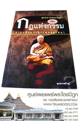http://v1.igetweb.com/www/triluk/catalog/p_1335108.jpg