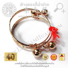 https://v1.igetweb.com/www/leenumhuad/catalog/e_1475302.jpg