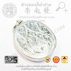https://v1.igetweb.com/www/leenumhuad/catalog/e_1095472.jpg