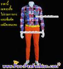 เสื้อผู้ชายสีสด เชิ้ตผู้ชายสีสด ชุดแหยม เสื้อแบบแหยม ชุดพี่คล้าว ชุดย้อนยุคผู้ชาย เสื้อเชิ๊ตผู้ชายสีสด (รอบอก 42) (TH) (ดูไซส์ส่วนอื่น คลิ๊กค่ะ)
