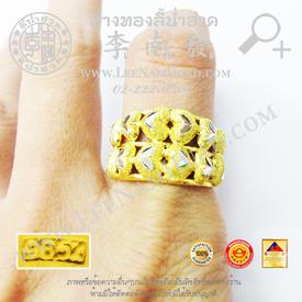 https://v1.igetweb.com/www/leenumhuad/catalog/e_1420684.jpg