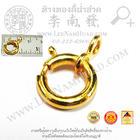 สปริงกลมทอง(ขนาด11มิล) (น้ำหนักโดยประมาณ1.32g) (ทอง 90%)