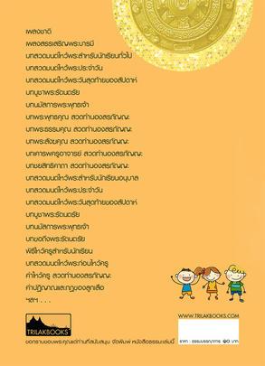 http://www.igetweb.com/www/triluk/catalog/e_1366027.jpg