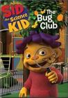 DVD Sid The Science Kid : The Bug Club (Lang : Eng)#STS05#