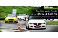 The New Model Family of the BMW 4 Series สัมผัสทุกความทรงพลังในตระกูลซีรี่ส์ 4