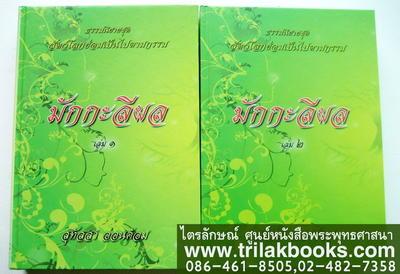 http://v1.igetweb.com/www/triluk/catalog/p_380467.jpg