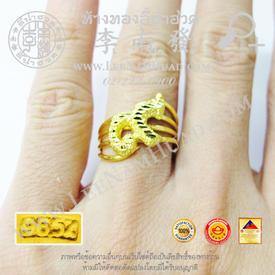 https://v1.igetweb.com/www/leenumhuad/catalog/e_1405323.jpg