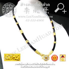 https://v1.igetweb.com/www/leenumhuad/catalog/e_1116673.jpg